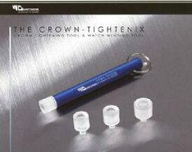 ★ The Crown Tightenix ブライトリング モンブリラン対応クラウンタイトニックス Bタイプ(6.3mm)機械式時計のすばやいゼンマイ巻き上げ工具 1本あれば30年は使えます。  全国送料180円のメール便がご利用いただけます。一度使ったら手放せなくなるお品