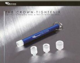 ★ The Crown Tightenix ブライトリング モンブリランオリンパス対応クラウンタイトニックス Aタイプ(7.2mm)機械式時計のすばやいゼンマイ巻き上げ工具 1本あれば30年は使えます。全国送料180円のメール便がご利用できます。一度使ったら手放せなくなるお品