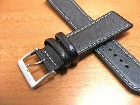 【あす楽】 MONDAINE モンディーン 白ステッチ 純正ベルト バネ棒 サービス 22ミリ黒 300本以上は販売されました。モンディーン ベルト交換 腕時計用 時計ベルト 時計用バンド