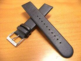 【あす楽】 MONDAINE モンディーン 時計バンド ベルト 純正ベルト バネ棒 サービス 黒 モンディーン ベルト交換 腕時計用 時計ベルト 時計用バンド バンド幅 22mm 20mm 18mm 16mm 12mm