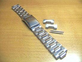 【SINN】 ジン 腕時計 ブレスレット ジン Sinn 103,203,303,403用 (20mm) 純正 ステンレススチール 時計バンド ベルト フード付き SSサテン×SSポリッシュ 北は北海道、南は沖縄まで全国送料0円 送料無料でお届けします。