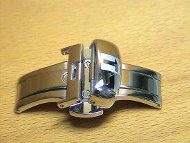 TISSOT☆ティソ☆純正 革バンド専用 プッシュ式バタフライバックル Dバックル 18mm 腕時計用 時計ベルト 時計用バンド バンドは別売りです