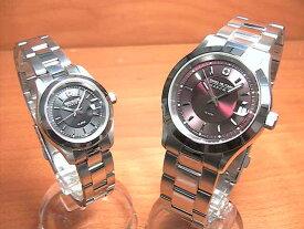 スイスミリタリー 腕時計 SWISS MILITARY ペアウォッチ エレガントプレミアム ML305 ML308 ペアウォッチ 安心の正規輸入品