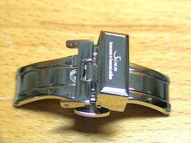 【SINN】 ジン 腕時計 Sinn 純正バンド ベルト (18mm) バタフライ・バックル SSポリッシュ 全国送料180円のメール便がご利用いただけます。