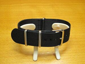 16mm 18mm 20mm 22mm 24mm カシス 引き通し 腕時計バンド タイプナトー CASIS TYPE NATO 腕時計用 時計ベルト 時計用バンド ブラック 黒