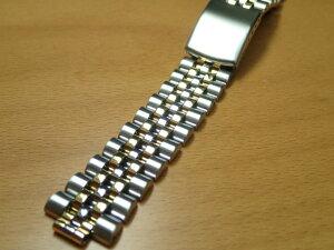 18mm 時計バンド(腕時計)ベルト18ミリ ステンレススチール ブレスレット メタル バンド ベルト 時計ベルト・バンド バネ棒 サービス付き 18mm 時計ベルト 525円で販売していますバネ棒をサービ