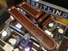 ラコ 腕時計 Laco 時計バンド ベルト 20mm 茶色 ブラウン ラコ以外の時計でも付けてほしい 全国送料180円のメール便がご利用いただけます。