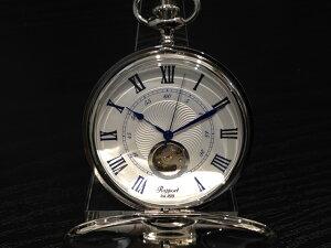 Rapport ラポート 懐中時計 ポケットウォッチ 両開き手巻き式 オープンハート PW99 正規輸入品1898年イギリスのロンドンに誕生した老舗ブランドRapport ラポート ポケットウォッチ 懐中時計です