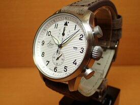 ラコ 腕時計 Laco 861974 Bern ベルン クォーツ(電池式) 42mm優美堂のLaco ラコ腕時計はメーカー保証2年つきの正規販売店商品です