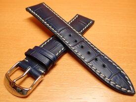 【SINN】 ジン 腕時計 Sinn 純正バンド ベルト カウレザー・ストラップ (型押し)SSマット・バックル & SSポリッシュ・バックル (20mm & 22mm) 腕時計用 時計ベルト 時計用バンド ブルー(青色)白ステッチ