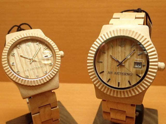 アバテルノ AB AETERNO 腕時計 SKY COLLECTION スカイコレクション 9825026-9825024 ペアウォッチ 【正規輸入品】 MADE IN ITALY