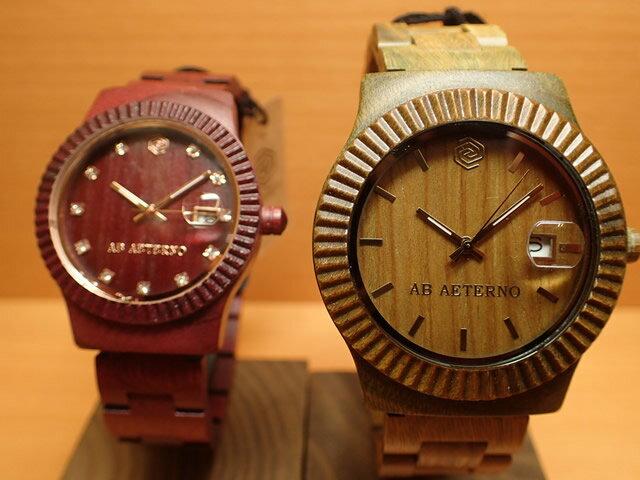 アバテルノ AB AETERNO 腕時計 SKY COLLECTION スカイコレクション 9825027-9825029 ペアウォッチ 【正規輸入品】 MADE IN ITALY