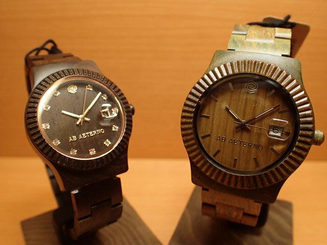 アバテルノ AB AETERNO 腕時計 SKY COLLECTION スカイコレクション 9825027-9825023 ペアウォッチ 【正規輸入品】 MADE IN ITALY