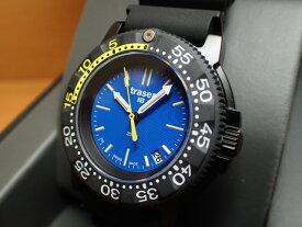 トレーサー腕時計 traser 時計 Diver ダイバーズウォッチ NAUTIC Rubber P6504.93C.6E.03 メンズ 【正規輸入品】優美堂の【トレーサー 腕時計】は、国内2年保証のついた日本正規品です。