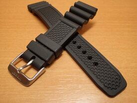 Traser トレーサー 腕時計 純正 ラバーストラップ バンド ベルト バネ棒つき BLACK ブラック 正規輸入品 22mm