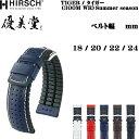 HIRSCH ヒルシュ TIGER タイガー 男性サイズしかありません 腕時計ベルト カーフ(キズのつきにくい丈夫で細かな型押し) 裏素材は カ…
