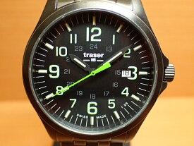トレーサー腕時計 Traser Officer Gun Black Lime Steel ヴィンテージ加工 9031581 メンズ 正規輸入品優美堂のトレーサー 腕時計は、国内2年保証のついた日本正規品です。
