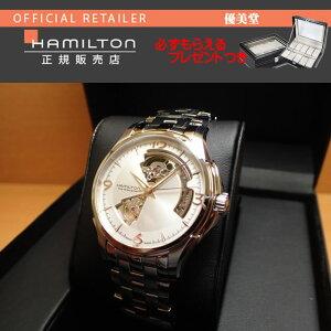 ハミルトン HAMILTON 腕時計 Jazzmaster Open Heart(ジャズマスターオープンハート) 機械式自動巻き H32565155 メンズ 【正規輸入品】