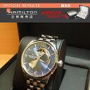 ハミルトン ジャズマスターオープンハート HAMILTON Jazzmaster Open Heart 機械式自動巻き H32705141 メンズ 腕時計 【正...