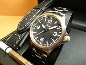 ジン 腕時計 SINN 856.B.STN.M 分割払いもOKです