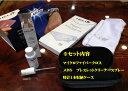 【あす楽】HELI(ヘリ) メタルブレス用 腕時計 ウォッチクリーニングセット BI141294 ケア用品 クリーナー