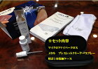 HELI(ヘリ)メタルブレス用腕時計ウォッチクリーニングセット携帯用時計ケースつきケア用品/クリーナー/クロス/掃除/ケア/収納ケース/携帯ケース/腕時計/工具/クリーニング