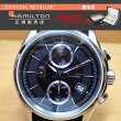 ハミルトン腕時計