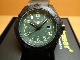 トレーサー腕時計 traser Outdoor Pioneer Evolution Petrole GN ( アウトドア パイオニア エボリューション ) 9031586 メンズ 正規輸入品優美堂のトレーサー 腕時計は、国内2年保証のついた日本正規品です。お手続き簡単な分割払いも承ります。