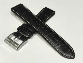 HAMILTON ハミルトン 時計ベルト 時計バンド 純正トレント専用 濃茶色 ダークブラウン 腕時計用 時計ベルト 時計用バンド H600304101