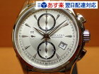 ハミルトン限定プレゼントつきジャズマスターオートクロノHAMILTON腕時計H32616153