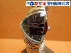 https://image.rakuten.co.jp/yuubido/cabinet/images50/20180324004-1.jpg