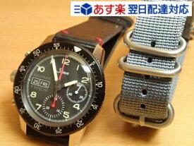 【あす楽】 最後の1本 ジン 腕時計 日本限定100本 ミリタリータイプ4 IV SINN MilitaryTypeIV 分割払いもOKです優美堂はSinnのOfficial Agent (正規販売店)です。