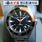 https://image.rakuten.co.jp/yuubido/cabinet/images50/202001300084.jpg