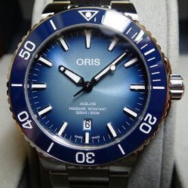 【あす楽】 オリス 時計 レイクバイカル リミテッドエディション 世界限定1999本 腕時計 Oris Aquis 0173377304175-Set 高性能ダイバーズ 送料無料 正規品 日本入荷少量 入荷しました。 本日出荷 あす楽