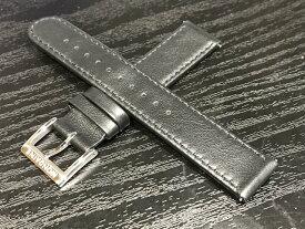 【あす楽】 MONDAINE モンディーン 純正 時計バンド ベルト 正規品 純正ベルト 18mm 20mm ステッチあり