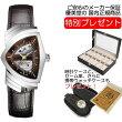 ハミルトンベンチュラ時計限定プレゼントつきメンズ腕時計HAMILTONVenturaベンチュラオートマティック自動巻きH24515591アメリカを象徴するエルヴィス・プレスリー愛用の一本送料無料
