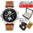 ハミルトン腕時計HAMILTONカーキX-ウインドH77616533【文字盤カラーブラック】【自動巻き】