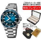 オリス時計キャリバー4005日間パワーリザーブ腕時計OrisAquis0140077634135高性能ダイバーズ送料無料正規品日本入荷少量入荷しました。本日出荷あす楽