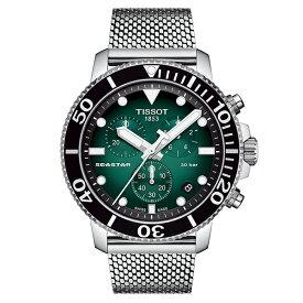 TISSOT 腕時計 ティソ 時計 メンズ シースター1000 クォーツ クロノグラフ グリーン文字盤 ミラネーゼブレスレット T120.417.11.091.00 優美堂のティソはメーカー保証2年つきの正規代理店商品です。お手続き簡単な分割払いも承ります。