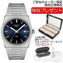 TISSOT ティソ 腕時計 PRX ピーアールエックス クォーツ ウォッチ ネイビーブルー文字盤 T137.410.11.041.00 お手続き…