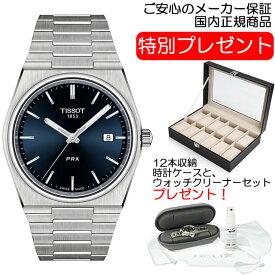TISSOT ティソ 腕時計 PRX ピーアールエックス クォーツ ウォッチ ネイビーブルー文字盤 T137.410.11.041.00 お手続き簡単な分割払いも承ります。