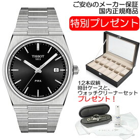 TISSOT ティソ 腕時計 PRX ピーアールエックス クォーツ ウォッチ ブラック文字盤 T137.410.11.051.00 お手続き簡単な分割払いも承ります。