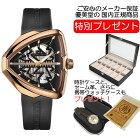 ハミルトン腕時計ベンチュラエルヴィス80オート