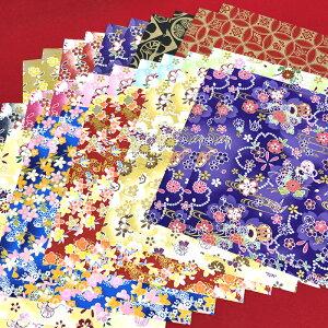 折り紙 大きい ゴールド・ラメ おりがみ 【希少サイズ 20×20cm30枚】折り紙 千代紙 友禅和紙 yuzen washi origami paper 計算折り紙 折り紙 柄