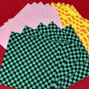 折り紙 大きい おりがみ 友禅和紙 【希サイズ 20×20cm15枚】折り紙 千代紙 友禅和紙 yuzen washi origami paper 計算折り紙 折り紙 柄 持ってるだけでも気持ちが豊かになれる 伝統的な図柄と絶妙な配