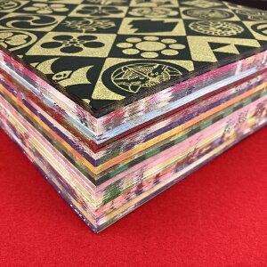 折り紙 大きい 【18種類 360枚】 折り紙 千代紙 友禅和紙 yuzen washi origami paper 計算折り紙 市松模様 麻の葉文様
