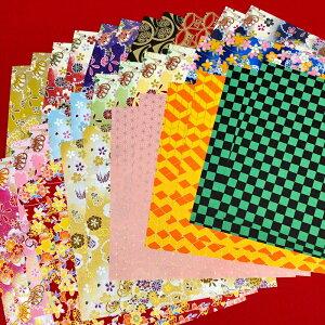折り紙 大きい ゴールド・ラメ おりがみ 【希少サイズ 20×20cm36枚】 折り紙 千代紙 友禅和紙 yuzen washi origami paper 計算折り紙 市松模様 麻の葉文様 折り紙 柄