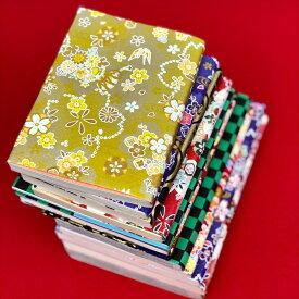 ブックカバー 御朱印帳カバーも作れる A3よりも大きなサイズ 千代紙 友禅和紙 折り紙 yuzen washi 6枚(422ミリ×346ミリ)
