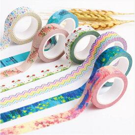 【メール便対応】マスキングテープ 10個セット 柄おまかせ 全16種 オシャレ 包装 プレゼント 装飾 紙