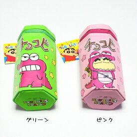【メール便対応】クレヨンしんちゃん チョコビペンポーチ ペンケース 筆箱 ユニーク 面白い